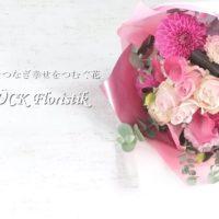 ラウンドブーケ 花束 送別 ピンク 優しい 旬の花 お誕生日 ダリア カラー コンパクト おすすめ 送別 女性 プレゼント