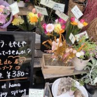 春のお花 ミニブーケ コロナウィルス 予防対策 営業