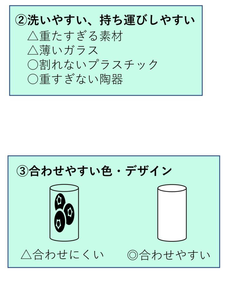 花瓶の購入ポイント,初心者の方でもわかる花瓶の選び方