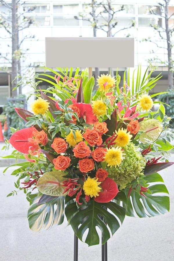 フラワースタンド,ロビー花,アンスリューム,開店のお祝い,お店のオープン,周年記念、ラウンドブーケ,夏の花,ひまわり,日持ちする花,お誕生日プレゼント,送別会の花,大阪市配達,贈り物,夏っぽい花