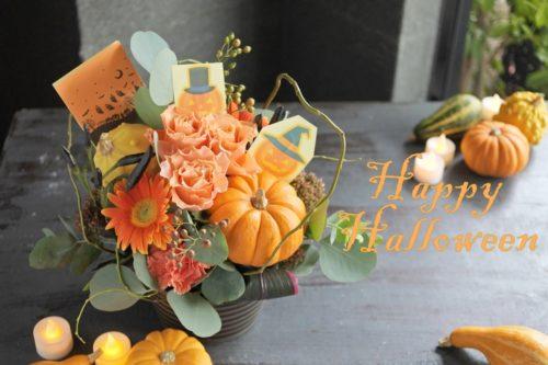ハロウィンアレンジ,ハロウィンカボチャ,オレンジ色,バラ,季節の花,フラワーアレンジ,お誕生日ギフト,ギフトフラワー,大阪市,花屋,配達,かわいいプレゼント