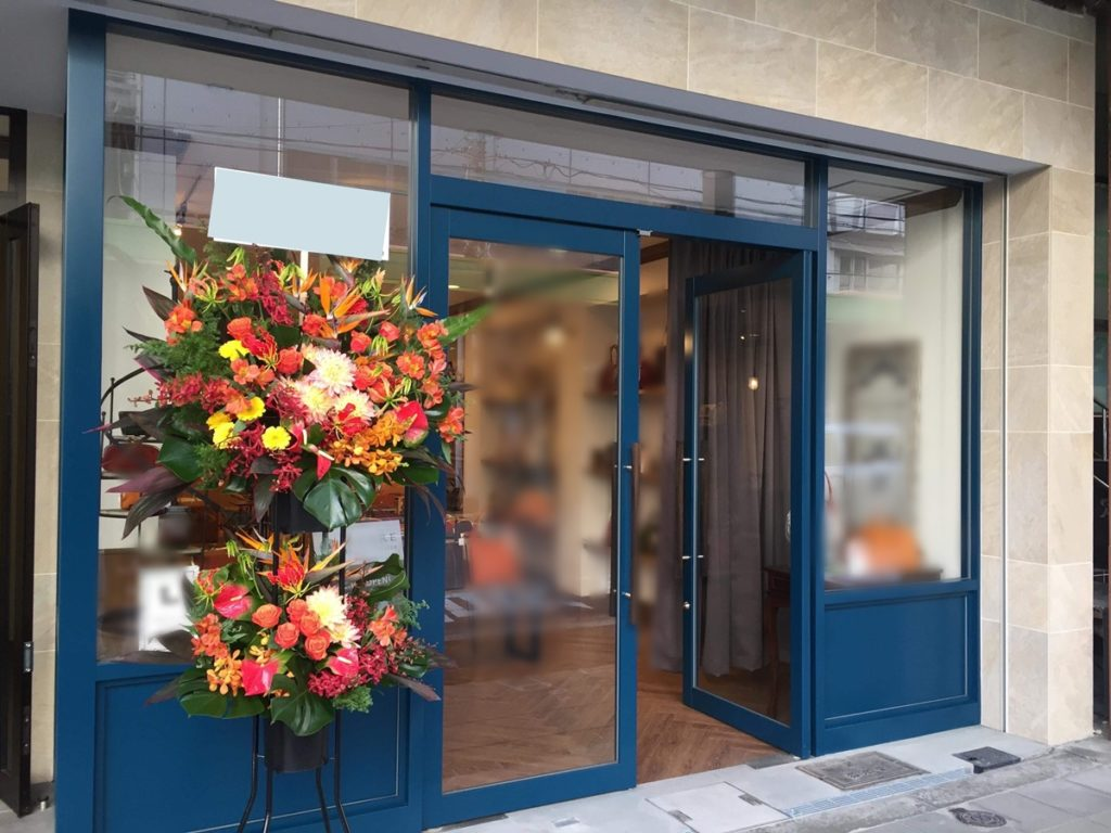 バラ,ライブ,フラワースタンド,お祝い,開店祝い,グリュック,センスのいいお花,イベントお花,目立つスタンド,大阪市配達,おしゃれなスタンド