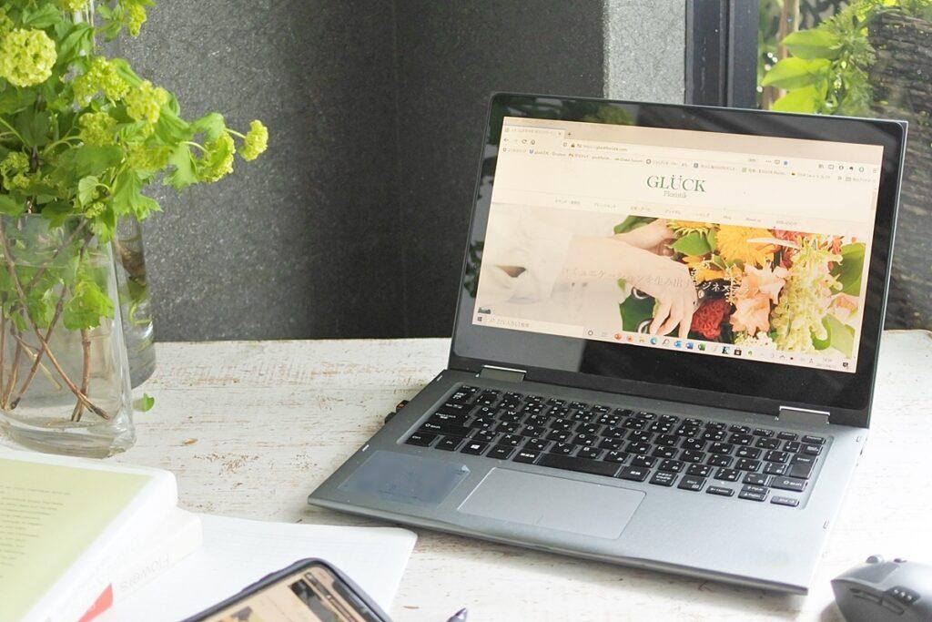 お花屋さん経営者様のオンライン活用支援プログラム,ホームページ構築