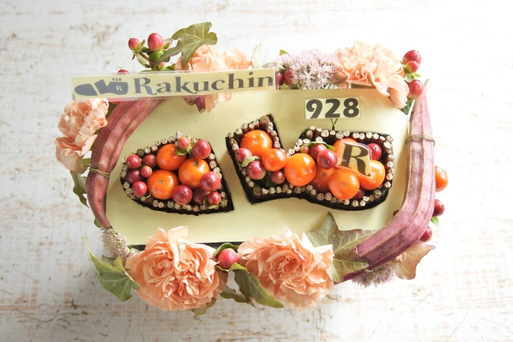 周年祝のフラワーアレンジメント,靴屋楽ちん,秋のフラワーギフト,グリュック,全国発送,大阪市西区花屋